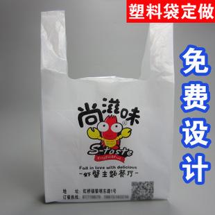 漳平塑料袋厂家-漳平塑料袋生产厂家